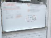 中華料理 味園 本店