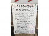 セブン-イレブン 浜松町2丁目店