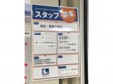 ブックファースト 梅田3階店