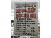 セブン-イレブン 宝塚安倉南3丁目店