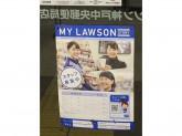 ローソン JPローソン神戸中央郵便局店