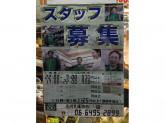 ローソンストア100 尼崎東園田町店
