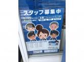 ローソン 韮崎竜岡町店