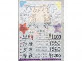 セブン-イレブン 大阪東淀川駅前店