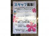 クリーニングルビー 新大阪宮原店