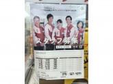 セブン-イレブン 三田下井沢店