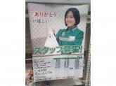 セブン-イレブン 墨田八広5丁目店