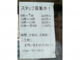 ファミリーマート 安城住吉町店