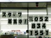 セブン-イレブン 名古屋弥富通5丁目店