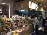 ヒントインデックスカフェ エキュート東京店
