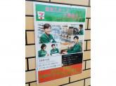 セブン‐イレブン 貝塚西町店