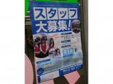 ラビット21 玉川町店