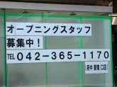 ローソン H府中駅北口店