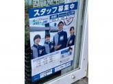 ローソン・スリーエフ JR逗子駅前店