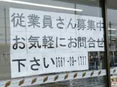 セブン-イレブン 東郷町春木台店