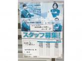 セブン-イレブン 知多旭南5丁目店