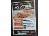 サンマルクカフェ イオンモール東員店