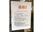 炭火焼 炉暖(ロダン) 天満橋店