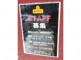 船場カリー 南久宝寺店