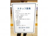 li tokyo Lobby(リトーキョーロビー) Echika fit 東京店