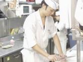 魚や一丁 大宮東口店