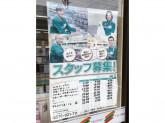 セブン-イレブン 安芸府中大通1丁目店