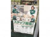 セブン-イレブン 南大井浜川店
