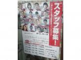 セブン-イレブン  高円寺純情商店街店