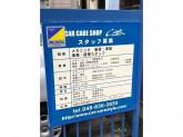 Car Care Shop C.STYLE