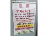 セブン-イレブンハートイン JR向日町駅改札口店