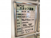 果琳(かりん) イオンモール姫路リバーシティ店