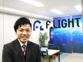 株式会社F.LIGHT