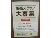 ONLY イオンモール熱田店