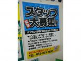 ツクモ 名古屋1号店