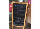 ファミリーマート 渋谷松濤一丁目店