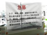セブン-イレブン 大阪桃谷3丁目店
