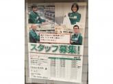 セブン‐イレブン 世田谷区役所前店