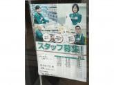 セブン-イレブン 大阪玉造1丁目店