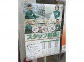 セブン-イレブン 神戸フラワーロード店