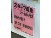 ペットン 京都桃山店
