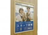 Pet Plus(ペットプラス) 京都桂川店