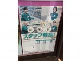 セブン-イレブン 目黒南2丁目店