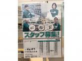 セブン-イレブン 名古屋烏森町8丁目店