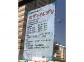 セブン-イレブン 梅田スカイビル前店