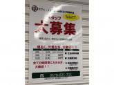 セブン-イレブン 小田急玉川学園前店