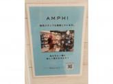 AMPHI deux(アンフィドゥ) なんばCITY店