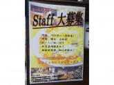 石窯ダイニング Dai(ダイ)