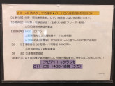 DoCLASSE(ドゥクラッセ) 札幌アピア店
