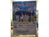 ファミリーマート 札幌北20条西5丁目店