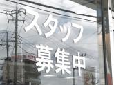 イン東京 宇都宮店